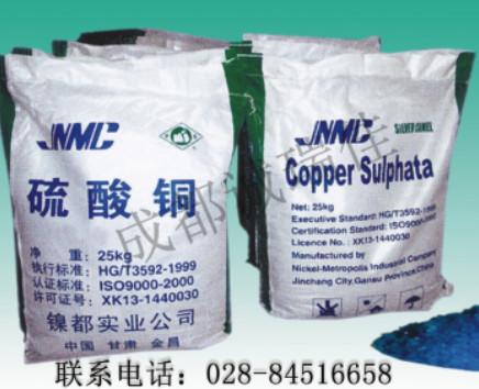 硫酸铜的作用 硫酸铜有什么用?