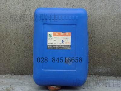 氟硼酸,成都氟硼酸,成都诚瑞佳商贸
