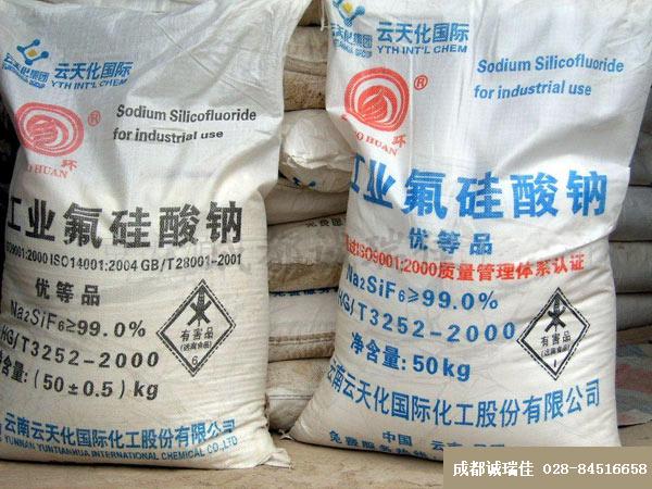 氟硅酸钠,成都氟硅酸钠,成都诚瑞佳商贸