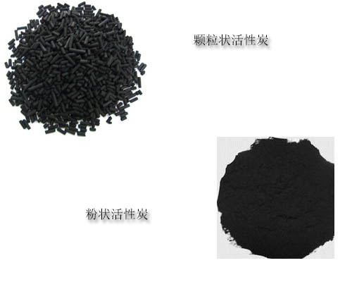 活性炭,活性碳,成都活性炭,成都诚瑞佳商贸