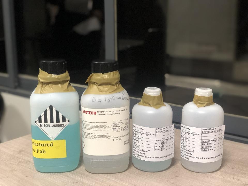硫酸铜,成都硫酸铜